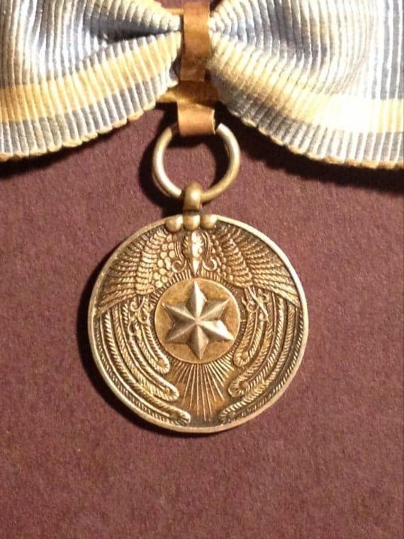 Military Medal Japan WW2 Unknown Silver Medal