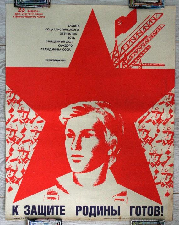 Original Retro Soviet Propanda Industrial Poster from 80s USSR Communist Cold War