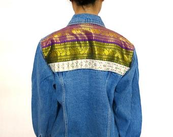 The Tunic Trim Denim Jacket