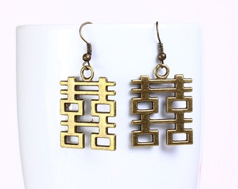 Sale Clearance 20% OFF - Double happiness chinese character antique brass drop earrings (537)