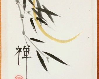 Bamboo Moon Meditation / Chinese Brush Painting