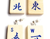 Wooden Mahjong earrings, compass directions, silver plated studded earrings, Mahjong game pieces