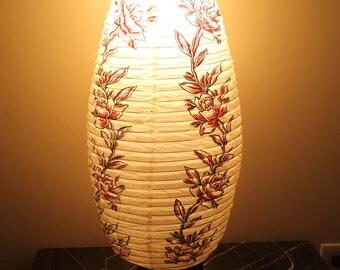 Paper flower lamp etsy handmade lampshade eco friendly lokta paper mightylinksfo Gallery