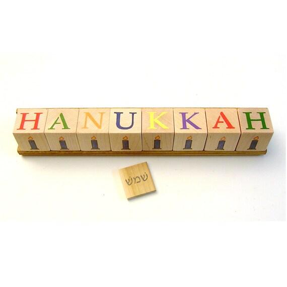 Baby's first Hanukkah Menorah - Alphabet Block Set