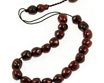 Worry Beads - Greek Komboloi - Scented Nutmeg Seeds - Dark Brown