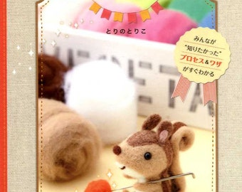 FELT WOOL MASCOT Magic - Japanese Craft Book