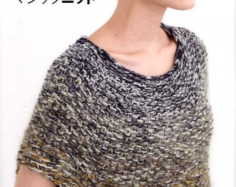 Magic Knit Patterns -  Japanese Craft Book