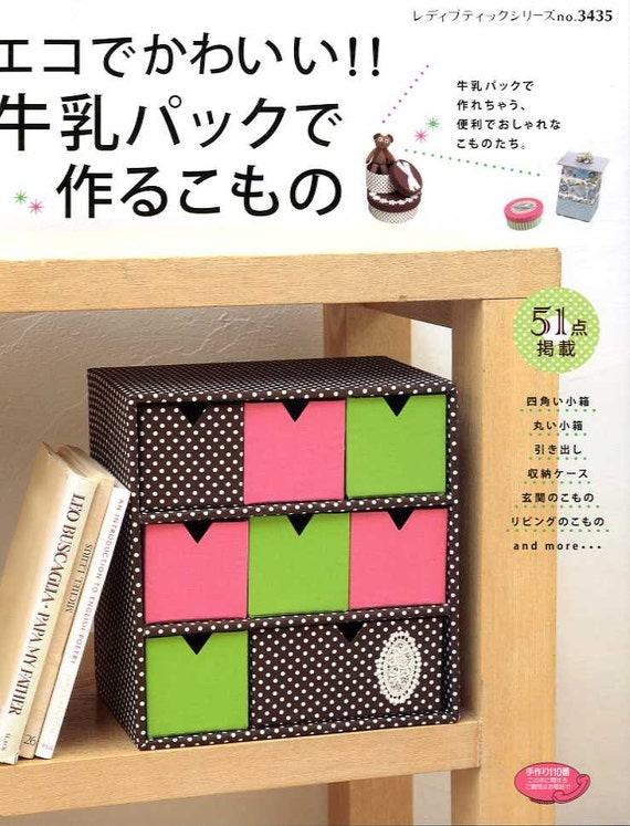 Items similar to eco and cute fabric covered boxes and for Fabric covered boxes craft