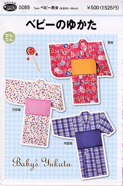 Easy Yukata Full-Size Pattern Sheet for Babies | eBay