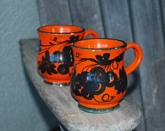 Vintage Mid Century Modern Mugs