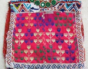 Afghanistan- Vintage Textile Remnant, Dress Yoke, Item 11