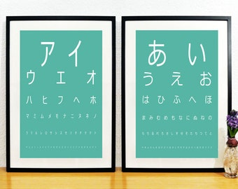 Hiragana & Katakana optical test poster prints (set of 2) (A3)