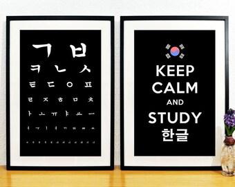 Korean set of 2 Poster Prints