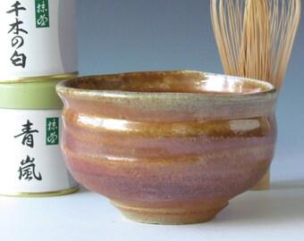 woodfired chawan tea bowl - free shipping worldwide