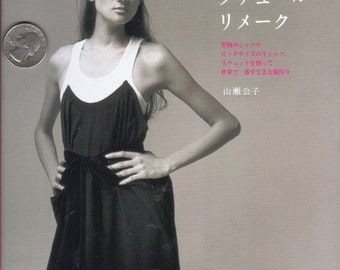 Japanese Craft Book Couture Remake Clothing
