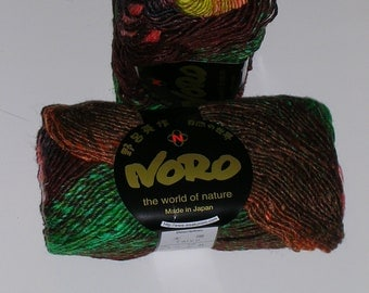 Noro Taiyo Yarn (8 skeins available). Price is for 1 skein--REDUCED PRICE