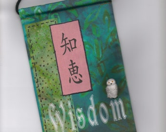 WISDOM Prayer Flag - Cloth - Embellished - Double Sided - Ready to Hang - Free Shipping to Continental USA