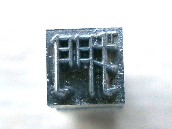 Vintage Japanese Typewriter Key Stoke Pat Feel By Hand Grope in Showa Period