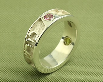 Hebrew Name or Message Ring in Sterling Silver, 8mm