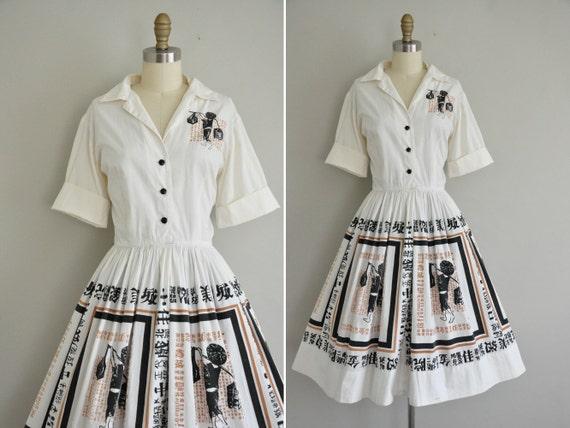 vintage 1950s dress / rare 50s novelty print full skirt cotton dress / Heritage