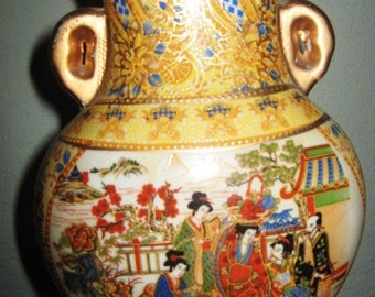 Vintage Satsuma Moriage Japanese Vase