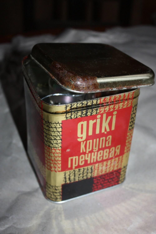 Beautiful Tin Box From Soviet Union – polka dot shabby