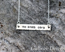 Mo Anam Cara - Gaelic, Irish, My Soul Mate Hand Stamped Necklace