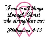 I can do all things through Christ who strengthens me - Philippians 4:13 - Ribbon Applique - Machine Embroidery Design - 8 Sizes