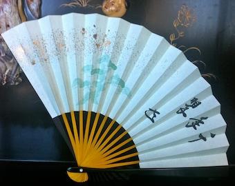 Vintage Japanese 1960's hospitality fan 4 - TREE - unopened stock