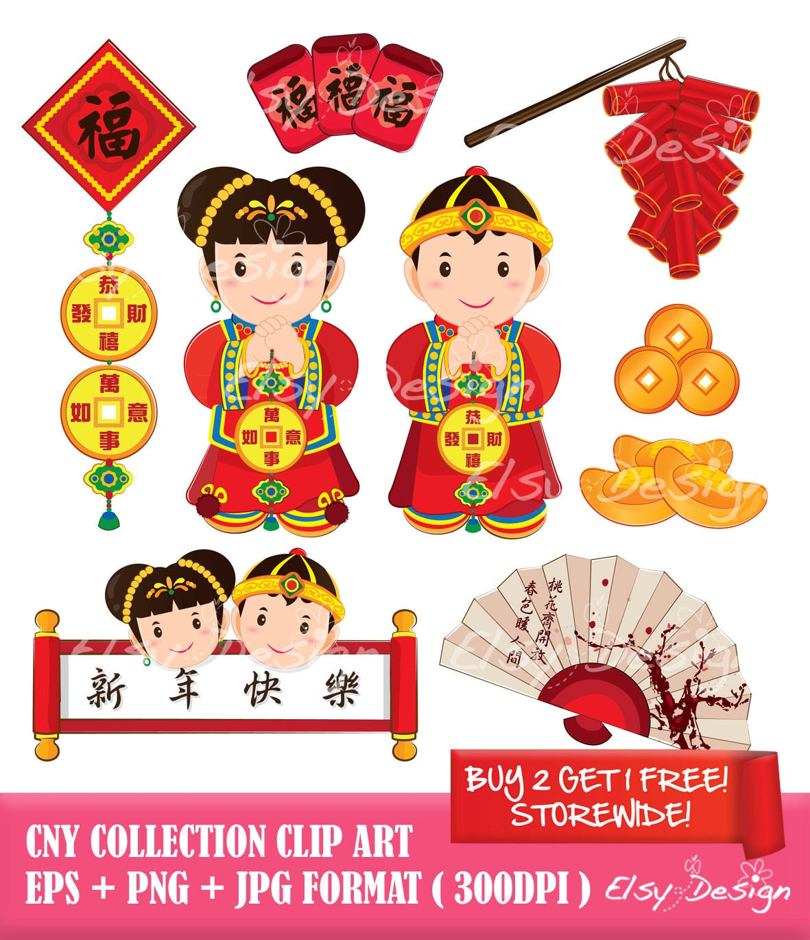 Items similar to Chinese New Year Collection Digital Clip Art (Instant ...