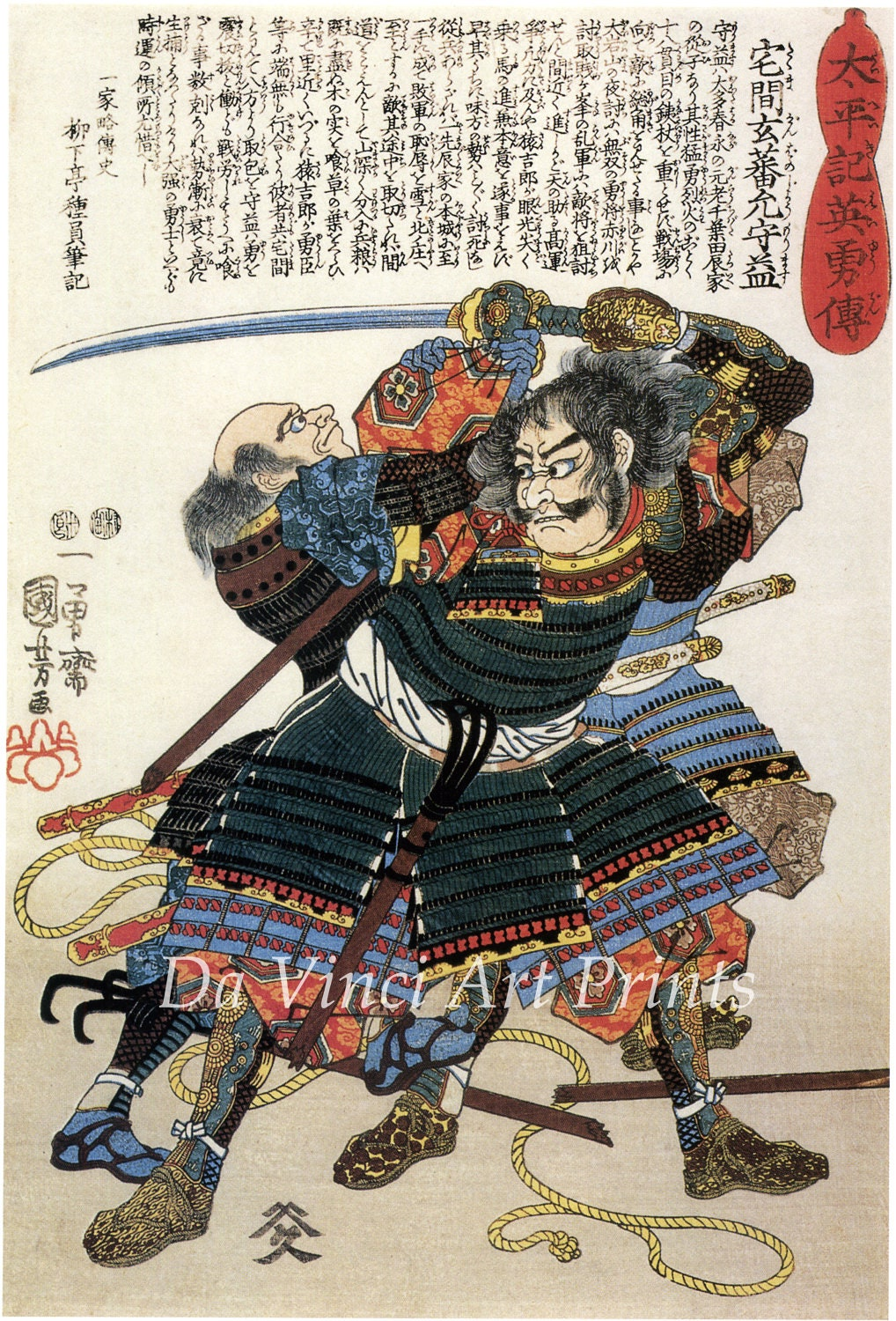 Japanese Art  Samurai ...
