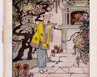 The Tree of Jewels.... chinese fairy tale illustration by Pamela Vinton Brown