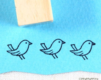 bird Small Rubber Stamp