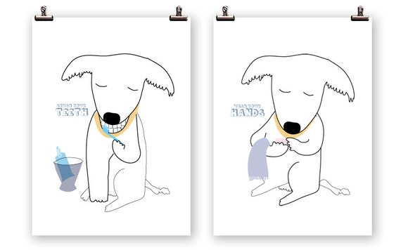 Dog print - cute dog doing bedtime routine print -  bathroom - art print