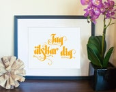 "Jag älskar dig - I love you (Swedish) // 8""x10"" calligraphy print wall art in your color choice"