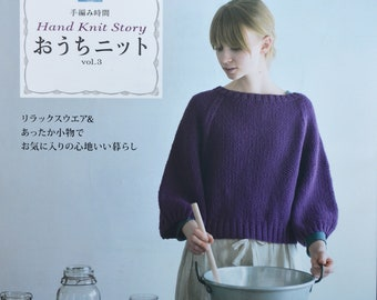 Hand Knit Story, Home Vol.3 - Japanese Knitting Pattern Book for Women