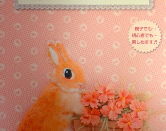 Needle Felted Wool Rabbit Embroidery by Ikuyo Fujita- Japanese Craft Book