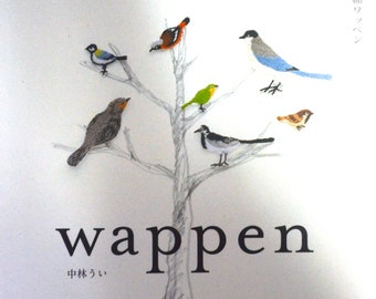 Embroidery Wappen Emblems by Ui Nakamura - Japanese Craft Book