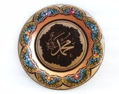 Arabic Calligraphy art WALL HANGING plate vintage copper Islamic decor dish - Hand painted flowers - Muslim Propet Mohammad LITHOGRAPHY