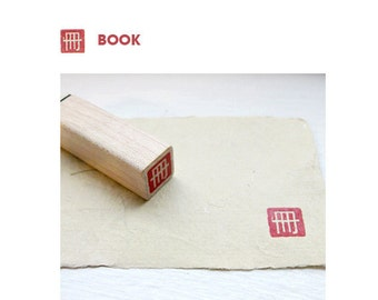 Book mini Rubber Stamp - Chinese Character Oriental Stamp **