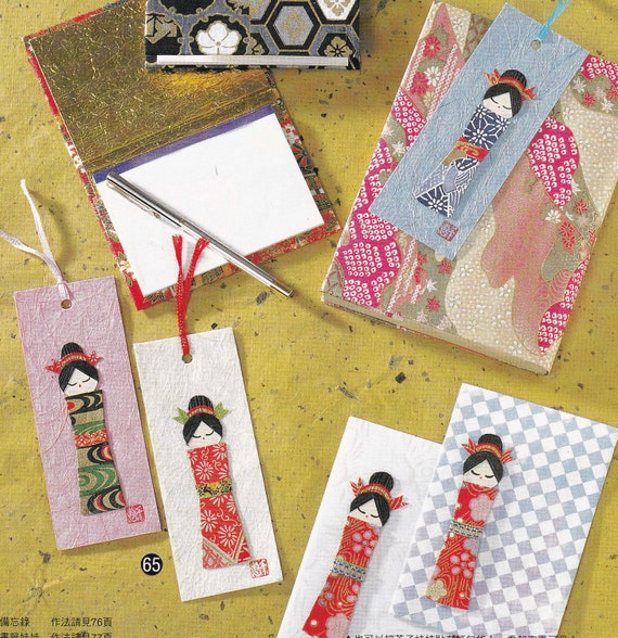 Washi origami paper doll and bookmark japanese craft for Japan craft