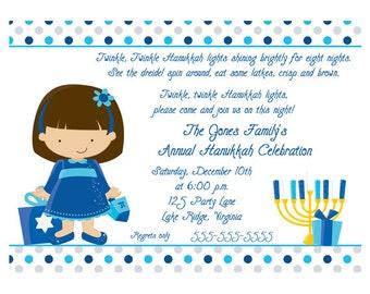 Hanukkah Invitation Etsy