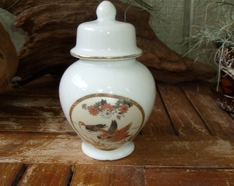 Vintage Japanese Heisei Ginger Jar