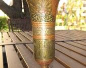 Brass Vase,  Peacock Design, 1960s Vintage