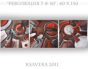 "triptych paintings abstract Avant garde Russian art Original Cubist ""Revolution 7-8-10"" KSAVERA 16x52 Cubism mid century modern on canvas"