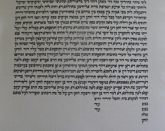 Hand-Written Ketubah