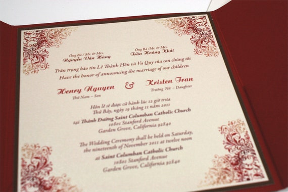 Bilingual English and Vietnamese Oriental by ClassicInvitations
