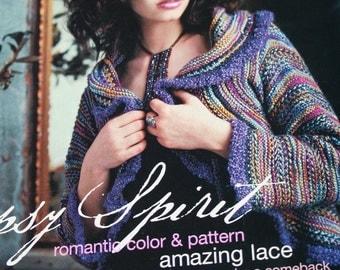 Vogue Knitting Magazine Knitting Patterns Fall 2005 Sweater Vest Cardigan Cape Suit Women Skirt Gloves  Paper Original NOT a PDF