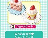 Re-Ment Cake Shop miniature set 2