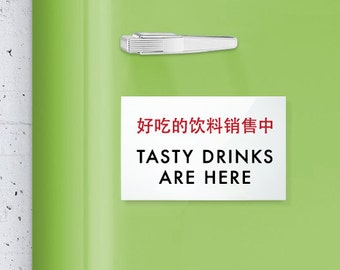 Funny Sign. Kitchen Sign. Drinks Sign. Fridge Sign. Chinglish Humor. Tasty Drinks are Here